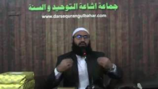 Maulana Ahmad Jamshed - Sun 29 Jan 2017