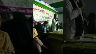 Ashiqul islam ashiq, Mitting