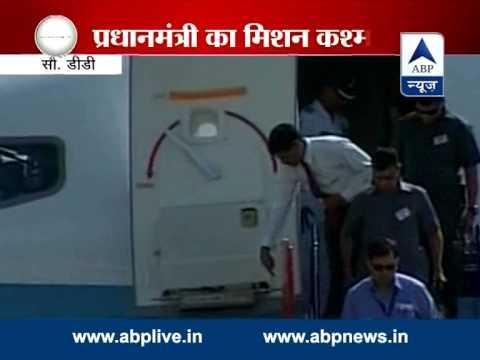 PM Narendra Modi lands in Leh
