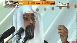 الشيخ صالح المغامسي ـــ كيف توفق بإذن الله لقيام ليلة القدر