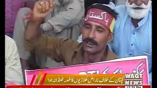Disgruntled PTI workers continue protest outside Bani Gala
