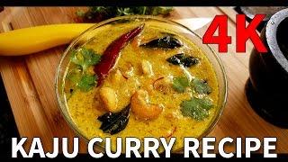 Kaju Curry Restaurant Style | Kaju Masala Recipe | UHD 4K