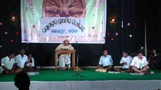 Utkal Divas 2014: Odia Natak - Aama school halchal