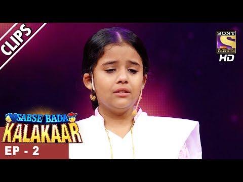 Sabse Bada Kalakar - सबसे बड़ा कलाकार  - Ep 2  - 9th Apr 2017