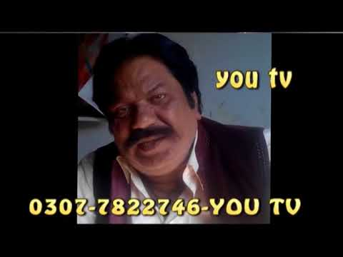 Xxx Mp4 KIRLO Dakiti YOU TV 0307 7822746 Khan Production1122 Gmail Com 3gp Sex