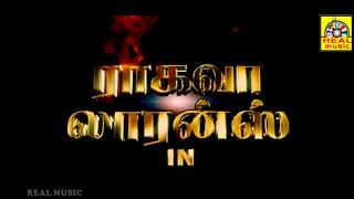 Raghava Lawrenc 'Motta Siva Ketta Siva'Rajathi Raja|Tamil Sivalinga-Movie|Lawrencce 2017 Upload
