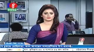 Bangla News | Bd News Today | Bangla Newspaper