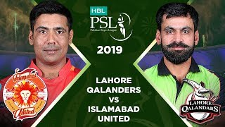 Match 1: Full Match Highlights Lahore Qalandars V Islamabad United | HBL PSL 4 | 2019