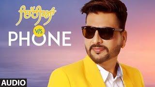 Chithian Vs Phone: Gurpreet Billa (Full Audio Song)   Heer Bro   Davinder Ghudani   Punjabi Songs