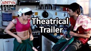Ee Varsham Sakshigaa Movie Theatrical Trailer || Varun Sandesh, Haripriya