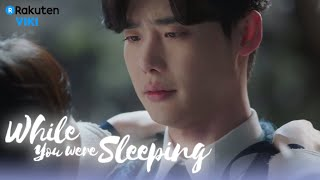 While You Were Sleeping - EP4   Suzy's Attempted Kiss [Eng Sub]