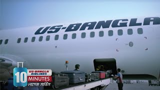US-Bangla Airlines TVC - 10 Minutes Luggage Service