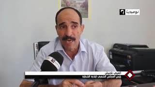 الشلف: دار الثقافة بالشطية فضيحة مع سبق الإصرار