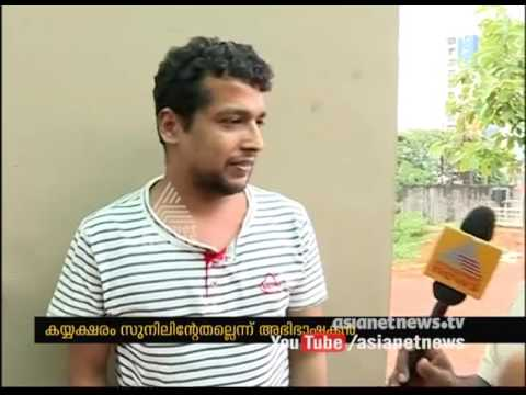 Xxx Mp4 Actress Attack Case Police Starts Enquiry On Dileeps Complaints 3gp Sex