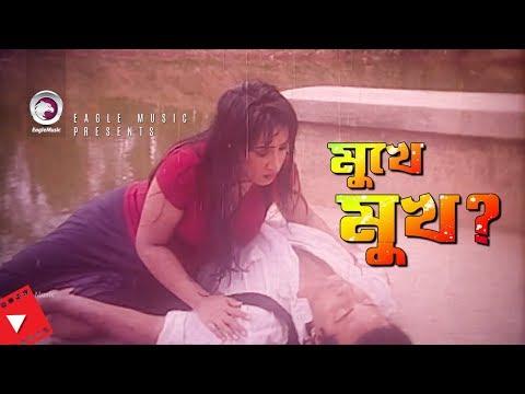 Xxx Mp4 Mukhe Mukh Movie Scene Shakib Khan Irin GF BF Talking 3gp Sex