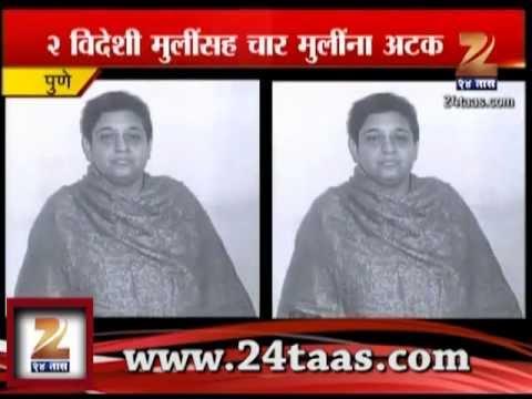 Zee24Taas: sex racket agent kalyani deshpande profile