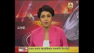 Discussion on New Rules to Stop Ragging - ABP Ananda 6 June 16