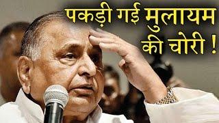योगी राज में मुलायम के घर पहला छापा पड़ गया !   INDIA NEWS VIRAL