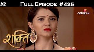 Shakti - 16th January 2018 - शक्ति - Full Episode