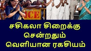 ministers and mlas are support to sasikala|tamilnadu political news|live news tamil