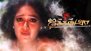 Jakkamma | Jakkamma Tamil full movie scenes | Gautham Krishn kills Spadikam George | Meghana Raj
