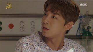 [Golden Pouch] 황금주머니 11회 - lose Kim Jihan's memory 20161128