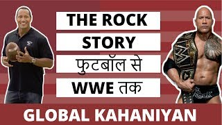 The Rock Biography | Biography of famous people in Hindi | Dwayne Johnson workout,movies,urdu story