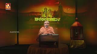 Ramayanam | Swami Chidananda Puri | Ep:51 Amrita TV