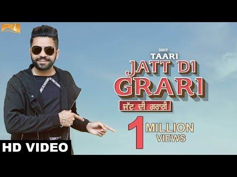 Xxx Mp4 New Punjabi Songs 2017 Jatt Di Grari Full Video Taari Latest Punjabi Song 2017 White Hil Music 3gp Sex