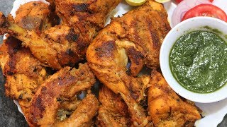 Chicken Tandoori without Tandoor and without Oven | Eid Special Recipe