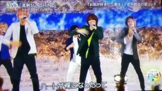 Hey! Say! JUMP   真剣SUN SHINE                2016FNSうたの夏まつり