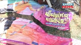 Miscreants Tear Down Posters of Upcoming Odia Movie In Bhubaneswar