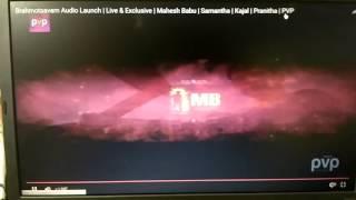 Brahmostavam title song video