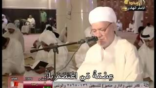 دعاء يستشير بصوت الشيخ محمد الدماوندي
