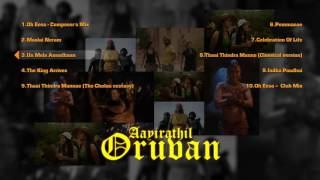 Aayirathil Oruvan - Music Box | Tamil