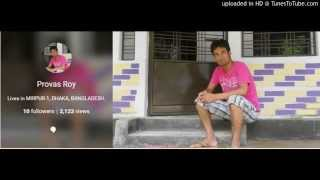 Bangla Song Ghum parani bondhu By F A Sumon