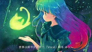 「Maikaze公式」(CD:アニマトニス Visu - Ember Soul)クロスフェード・デモ