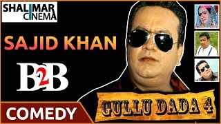 Gullu Dada 4 Movie || Adnan Sajid Khan Back To Back Comedy Scenes || Aziz Naser || Shalimarcinema