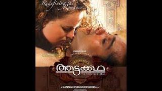Aattakkatha 2013: Full Malayalam Movie Part 4