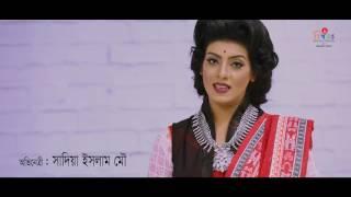 Bishwo Rang ঐতিহ্যে বাংলা সিনেমা - Sadia Islam Mou
