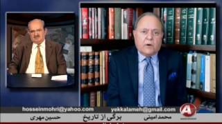 Mohammad Amini, محمد اميني ـ حسين مُهري « شاپور بختيار »؛