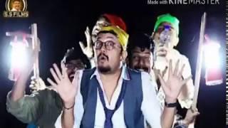 Hodi Ombath- Mugulunage - WhatsApp video 2017