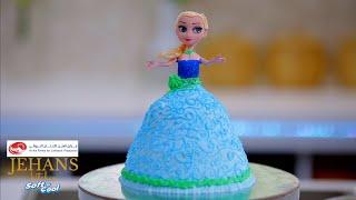 FROZEN ELSA CAKE BAKING
