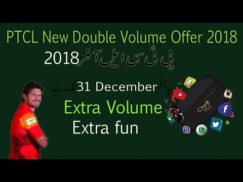 Xxx Mp4 Ptcl New Amazing Double Volume Speed Charji Offer 2018 In Urdu English 3gp Sex