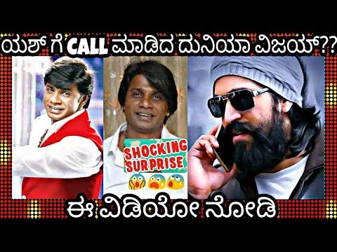 Xxx Mp4 Duniya Vijay Call To Rocking Star Yash Shocking 3gp Sex