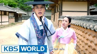 Queen for Seven Days | 7일의 왕비 : Ep.13 Preview