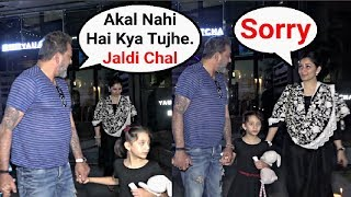 Sanjay Dutt Drunk Gets Angry On Wife Manyata Dutt For Walking Slow
