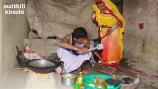 Maithili comedy/बिबी के गुलाम/maithili khushi comedy/new/HD/