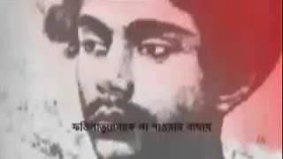 Kobi Nazrul