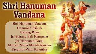 Shri Hanuman Vandana | Popular Hanuman Bhajan | Hanuman Jayanti 2017
